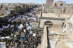 Yemenis hold rallies against Arab normalization of ties with Israel