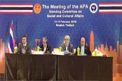 Iran hosts APA working group meeting on Sunday