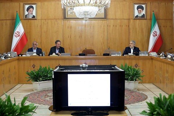 مصوبه اخذ مابهالتفاوت ریالی نرخ ارز مرجع از واردکنندگان اصلاح شد