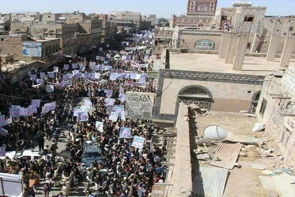 تظاهرات گسترده یمنیها در استانهای مختلف به مناسبت روز جهانی قدس