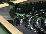 جلسه علنی مجلس آغاز شد/ادامه بررسی بودجه ۹۸ در دستور کار
