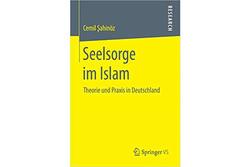 """اصدار كتاب """"الرعاية الروحية في الإسلام"""" في ألمانيا"""