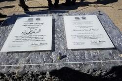 از سالگرد ثبت جهانی شهر یزد تا سرو قلیان در محوطه موزه