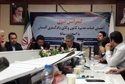 ۵۸۸ وکیل تسخیری به محاکم گلستان معرفی شد/بی توجهی به بهداشت حقوقی