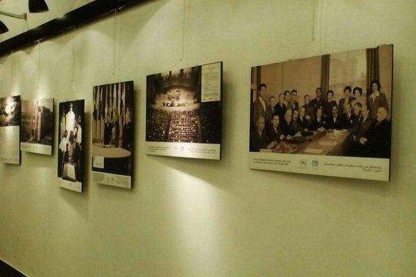 نمایشگاه اسناد تاریخی همکاری های سازمان ملل متحد و ایران برپا شد