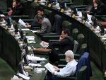 حقوقهای زیر ۲میلیون و ۷۵۰هزار تومان از مالیات معاف می شوند