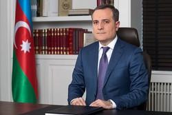Azerbaycan Eğitim Bakanı Türkiye'de