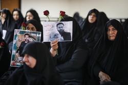 نشست تخصصی حمایت از خانواده های شهدای ترور برگزار شد