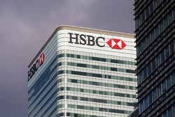 سهام بزرگترین بانک اروپا سقوط کرد