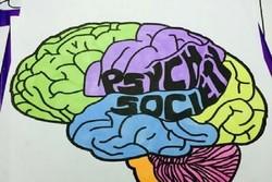 نشست سالانه انجمن فلسفه و روانشناسی برگزار می شود