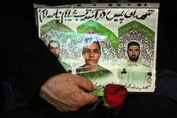 گرامیداشت سالروز شهدای حادثه خیابان پاسداران