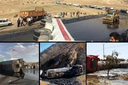 واژگونی تانکرهای سوخت در قلب محیطزیست/ محورهای غرب تعریض شوند
