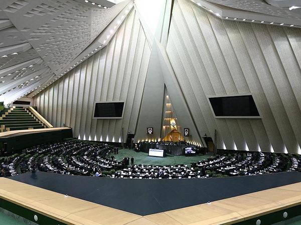 مجلس الشورى الإسلامي يعقد الجلسة الحادية عشر لمناقشة مشروع الميزانية