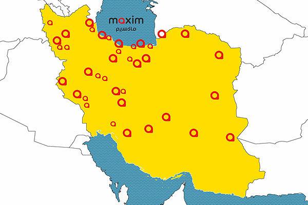 ماکسیم، تنها سامانه درخواست خودرو فعال در ۳۸ شهر ایران