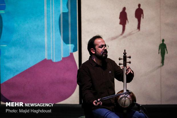 Closing ceremony of 34th Fajr Intl. Music Festival