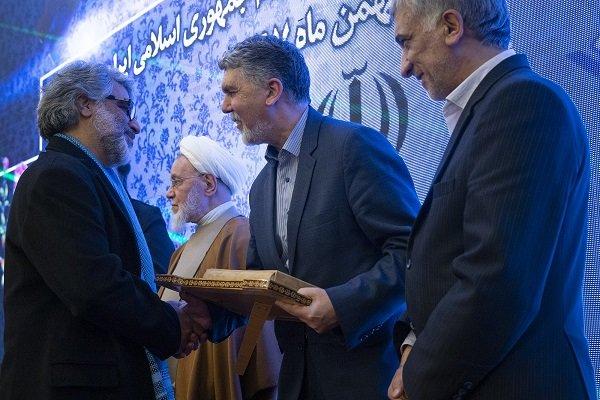 تکریم ۱۳ چهره قرآنی/ اعطای لوح خادم افتخاری قرآن به وزیر ارشاد