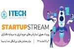 Tehran to host annual gathering of Iran upstream industrialists