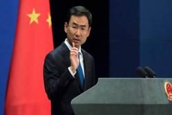 چین، هند و پاکستان را به مذاکره دعوت کرد