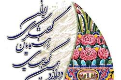 شیراز میزبان دوازدهمین گردهمایی راهنمایان گردشگری ایران است