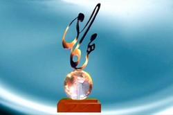 رقابت ۴۲ رمان در جایزه مهرگان طلایی