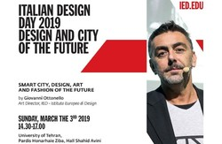 A poster for the Seminar of Smart City, Design, Art and Fashion of the Future.