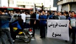 موزاییکهایی که سرقفلی دارند/ نسخه شورا برای حل چالش قدیمی