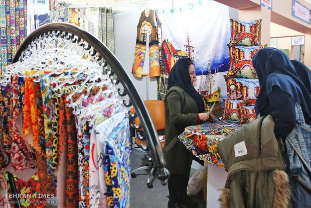 Fajr Festival of Fashion and Costume underway
