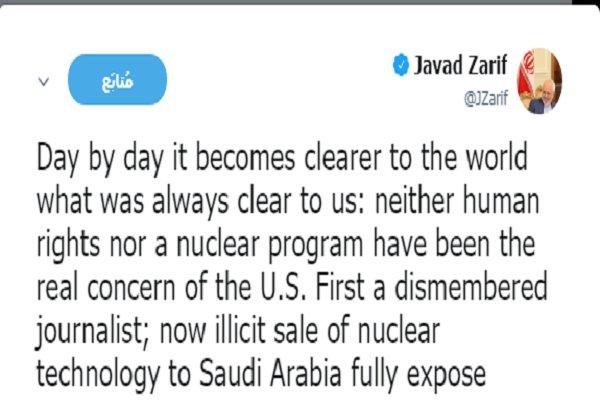 ظريف: تهريب التكنولوجيا النووية إلى السعودية يكشف عن خداع أمريكا