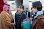 Saudi Crown Prince Mohammed bin Salman arrives in China