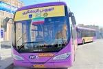 خرمآبادگردی در یک روز با اتوبوس گردشگری