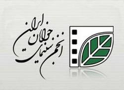 جشنواره منطقهای «شبدیز» در کرمانشاه برگزار میشود