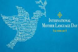 کمرنگ شدن گویش قمی در بین قمیها/ «زبان مادری» عامل بقای فرهنگ