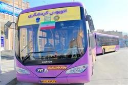 اتوبوس گردشگری روباز در ارومیه آغاز بکار کرد