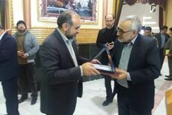 خیران و حامیان ایتام در کرمانشاه تجلیل شدند