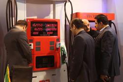 نمایشگاه بین المللی جایگاه های سوخت و صنایع وابسته
