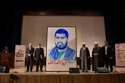 سومین گردهمایی ملی فعالان حرکت های جهادی