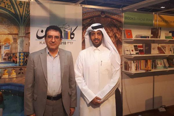 دیدارقائم مقام نمایشگاه کتاب تهران با مدیر نمایشگاه کتاب دوحه