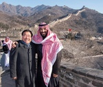 توافق «بن سلمان» در چین سوژه کاربران سعودی شد