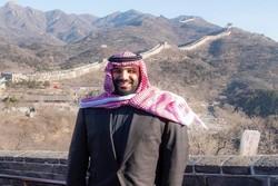 وزیر خارجه بحرین: چینی ها دیوار دارند و ما هم بن سلمان را!
