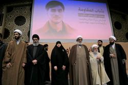 همایش جوانان مقاومت و گرامیداشت شهید جهاد مغنیه در قم