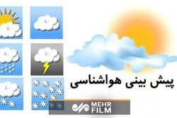 خطر صاعقه در ارتفاعات/ احتمال بارش در نیمه غربی کشور
