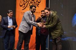 اختتامیه هشتمین جایزه سینمایی ققنوس