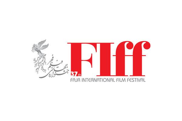 آغاز ثبتنام اهالی رسانه و منتقدان در جشنواره جهانی فیلم فجر