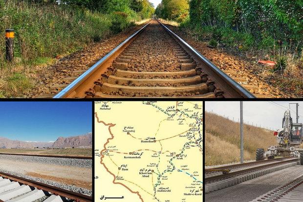 دروازه عتبات عالیات آخرین حلقه راهآهن غرب/ وعده جدید دولت