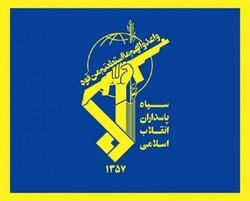 Devrim Muhafızları'ndan 'İslam Cumhuriyeti Günü' mesajı