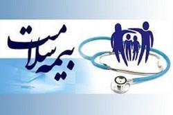 ۱۴ هزار بیمه شده کمیته امداد استان قزوین به بیمه سلامت منتقل شدند
