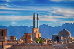 يزد عاصمة الكتاب في إيران