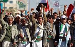 Yemenis condemn Saudi blockade on war-torn country