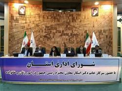تدوین اسناد استانی ارتقای وضعیت زن و خانواده /اشتباهی که رسانه ملی کرد