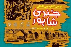 انعقاد تفاهم نامه همکاری بین دو دانشگاه جندی شاپور دزفول و ایروان